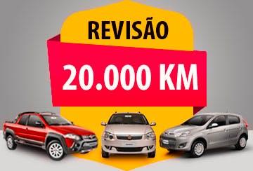 Revisão 20.000 km (Peças + Mão De Obra) Motor 1.0 e 1.4 Fire