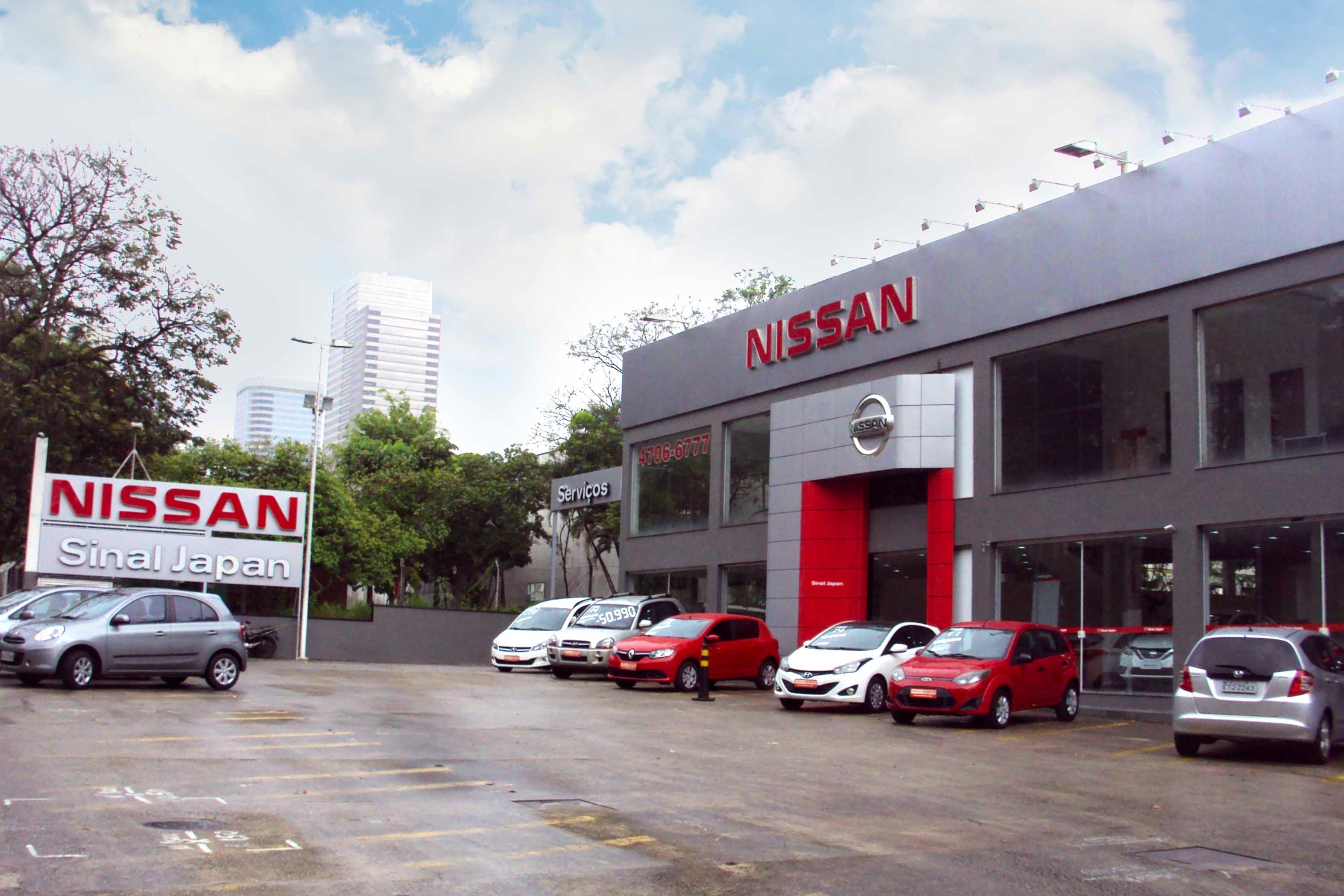 Nissan Sinal Japan Alphaville